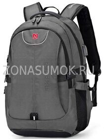 Рюкзак ROTEKORS GEAR 10156 grey